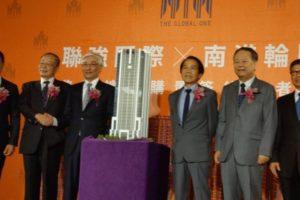聯強南港大樓1坪100萬元改寫價格 杜書伍、顏炳立這麼說…