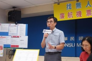 受害案例站出來 消基會副董陳智義 : 力促實價登錄2.0重新啟動